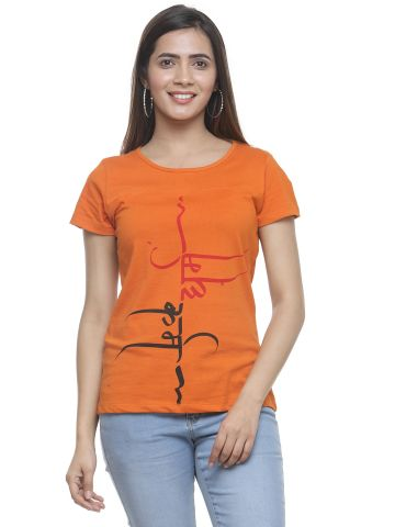 AASTHA ROUND NECK PRINTED TEE - ORANGE